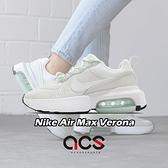 【六折特賣】Nike 休閒鞋 Wmns Air Max Verona 白 綠 青蘋果 氣墊 女鞋 厚底 【ACS】 CI9842-003