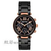 GOTO 流祈願星時尚陶瓷腕錶-黑