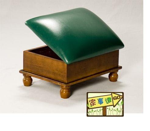 [家事達] 皮面實木收納櫃(椅櫃)TCY-417 促銷價