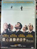 挖寶二手片-P04-127-正版DVD-電影【從心出發的日子】-班艾佛列克 瑪莉亞貝蘿 凱文科斯納 湯米李瓊