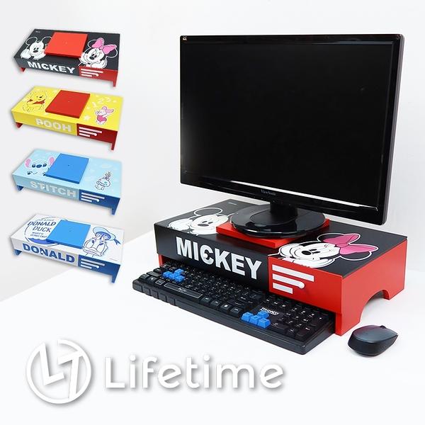 ﹝迪士尼旋轉電腦螢幕架﹞正版 電腦螢幕架 桌上型收納櫃 迪士尼 米奇 維尼〖LifeTime一生流行館〗