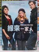 R14-009#正版DVD#緣來一家人 第一季(第1季) 3碟#影集#影音專賣店