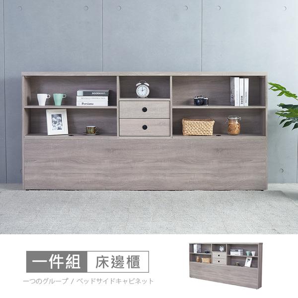 【時尚屋】[5V21]凱爾7尺床邊櫃5V21-KR011-免運費/免組裝/床邊櫃