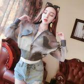 韓版夏天新品時尚透視亮絲薄紗短款收腰顯瘦開衫外套防曬衣女 【Korea時尚記】
