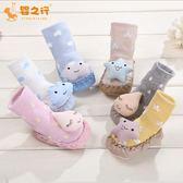 新春新品▷ 寶寶新生兒童學步鞋 12個月薄款地板襪子