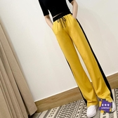 運動褲 高腰運動褲女春秋寬鬆垂感寬管褲黃色潮夏季直筒長褲條紋休閒褲子