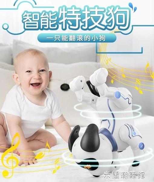 遙控玩具 仿生智慧機器狗電動會走倒立兒童玩具遙控機器人男孩玩具狗狗 快速出貨YYJ