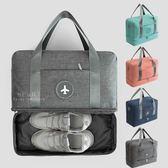 簡約質感收納乾溼分離包 旅行包 收納包 肩背包 手提包