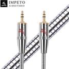 IMPETO【日本代購】意大利 立體聲音頻線AUX 3.5mm-3.5mm 1m - 德國製