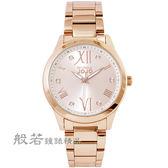 NATURALLY JOJO 謎漾晶鑽時尚手錶-玫瑰金