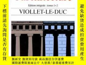 二手書博民逛書店Entretiens罕見sue l ArchitectureY3