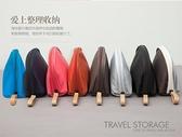 化妝包小號大容量隨身旅行可愛女便攜迷你收納品袋【奇妙商鋪】