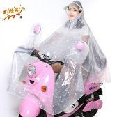 騎行透明自行車電動車雨披摩托車雨衣男女成人時尚加大厚單人