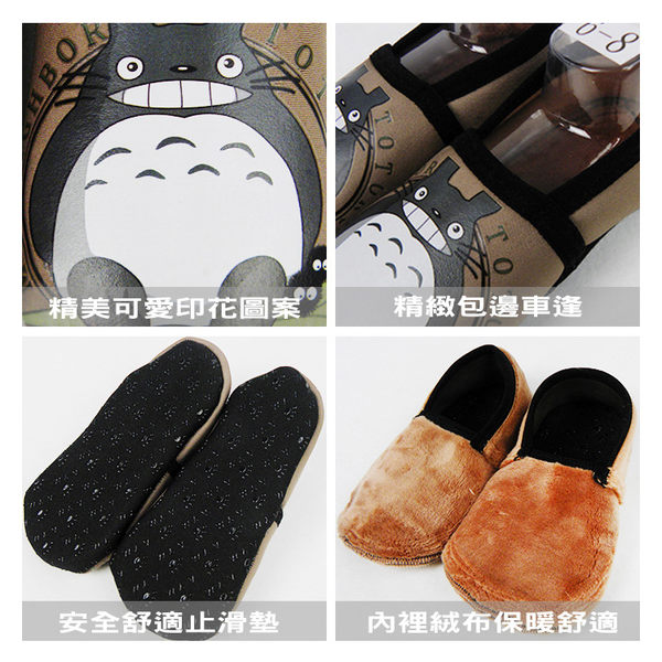 動物遊樂園 學步鞋 止滑襪 室內鞋 地板襪 6-8Y