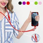 【10023】二合一矽膠手機掛繩 繩套 帶指環扣 (6色可選)