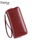 錢包女長款真皮拉鏈大容量手拿包新款時尚簡約手機包女士卡包