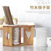 陶瓷筷子筒多孔瀝水家用鏤空雙筒壁掛式 魔法街