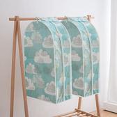 ✭慢思行✭【N349】立體印花衣服掛式防塵罩(L號) 居家 方便 清新 西服 防塵套子