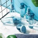 旅行護膚瓶 旅行分裝瓶噴霧瓶套裝護膚品化...