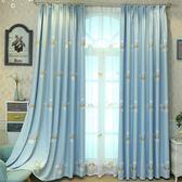 窗簾藍色小清新地中海男孩臥室飄窗田園風格 1.5X2.7公尺 1色 可定做 夢露時尚女裝