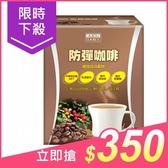 日本味王 防彈咖啡(8包)【小三美日】※禁空運 $399