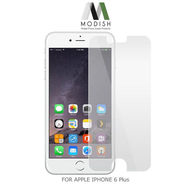 ☆愛思摩比☆MODISH APPLE IPHONE 6 / 6 Plus AG 霧面鋼化玻璃貼