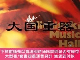 二手書博民逛書店the罕見Nichigeki Music Hall 愛とエロスの30年Y2