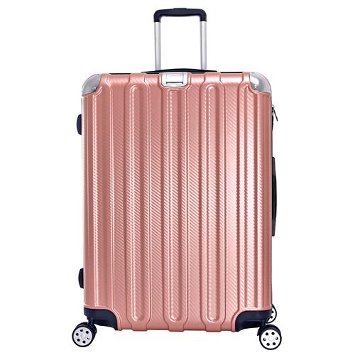 《高仕皮包》【免運費】LEAD MING微風輕量拉鍊旅行箱.28吋.玫瑰金LG037-28-PI