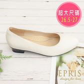 現貨 圓頭低跟娃娃鞋推薦 全真皮舒適好穿跟鞋 大尺碼婚鞋 版型偏大 26.5-27 EPRIS艾佩絲-裸白色