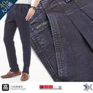 【NST Jeans】大尺碼 高腰打摺牛...
