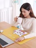 保暖桌墊辦公室電腦加熱滑鼠墊取暖手桌面發熱板超大電熱寫字台女 露露日記
