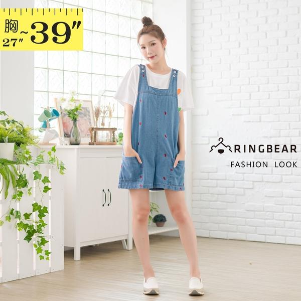 吊帶褲--清新童趣風格可愛西瓜刺繡圖案牛仔寬版吊帶短褲(藍L-3L)-R240眼圈熊中大尺碼