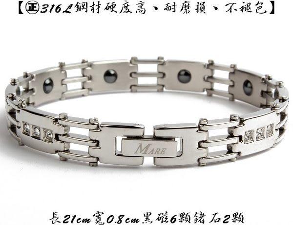 【MARE-316L白鋼】系列:三粘桿鑽  款