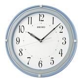 CASIO 手錶專賣店 SEIKO 精工 掛鐘專賣店 QXA748L 歐式風格時尚掛鐘 滑動式秒針 31.6公分