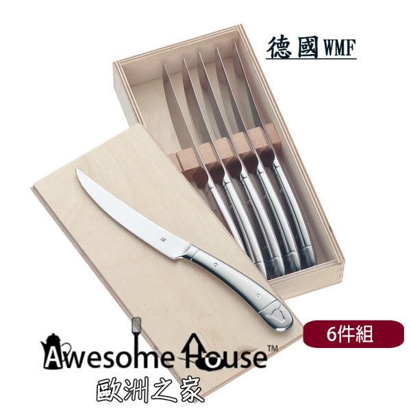 德國 WMF 牛排刀 6入組 木盒 #1289616046