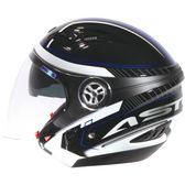 【東門城】ASTONE DJ10C OO13 半罩式安全帽 可變式安全帽(面具另購)