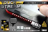 【愛瘋潮】iMOS HTC 洞洞貼 M9 M9+ E9 上下段 Dot View Touch Stream 霧面保護貼 現+預