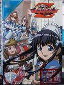 影音專賣店-B31-084-正版VCD*動畫【超重神1 1-2話】-日語發音-