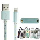 ☆正品原裝有心 創意活潑設計 APPLE Lightning USB 充電線 傳輸線☆適用APPLE 手機 平板 高質感鍍金接頭