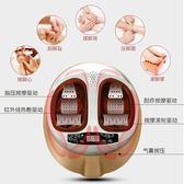 助身足療機全自動按摩腳底腳腳部足底腳步揉捏家用按腳的按摩器儀CY 【Pink Q】