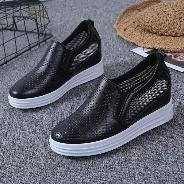 增高鞋春夏鏤空透氣小白鞋內增高女鞋百搭一腳蹬網鞋坡跟單鞋洞洞休閒鞋 JUST M