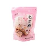 雪之戀 雪花餅(12gx12入)袋裝【小三美日】