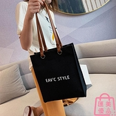 包包女手提包韓版帆布包購物袋側背包女包【匯美優品】