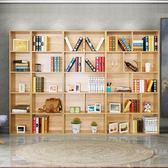 簡易書架置物架簡約現代櫃子落地桌上書櫥創意自由組合書櫃格子櫃WY【快速出貨八五折免運】