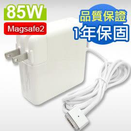 APPLE - 蘋果充電器-85W第二代T型原廠相容變壓器充電器電源供應器 for Macbook Pro 15吋