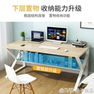 電腦台式桌家用臥室小戶型簡約現代學生學習寫字辦公桌子簡易書桌 (橙子精品)