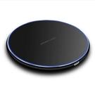 [9玉山網] 鏡面 10W智能QI 無線充電器 金屬簡潔圓形桌面手機快充 無線充
