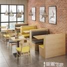 餐廳沙發卡座奶茶甜品店桌椅組合休閒雙人酒吧餐飲咖啡廳復古工業風皮沙發LX 智慧 618狂歡