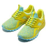 DADA HEROKI 輕質休閒跑鞋-女-輕盈黃