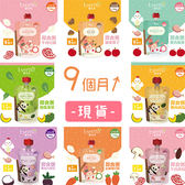 嬰兒即食粥 韓國愛兒多 有機寶寶粥 (9個月以上) EVERTTO BGT4007